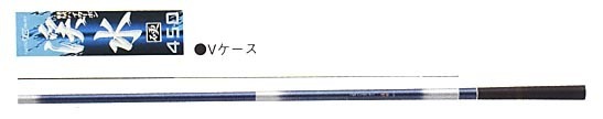 CB 渓水 450