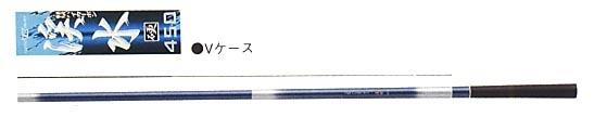 CB 渓水 540